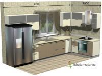 """4200-1950-2-svv<br>Для расчета цены подобной кухни укажите код этой кухни в заявке в графе """"Доп. информация"""" <a class=""""kuhni-foto-link"""" title=""""Расчет кухни онлайн"""" href=""""http://dobrotno.com.ua/zakazat-dizayn-kuhni"""" target=""""_blank""""> Рассчитать кухню</a>"""