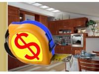 Цена кухни