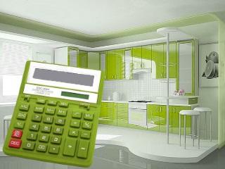 Расчет стоимости кухни онлайн